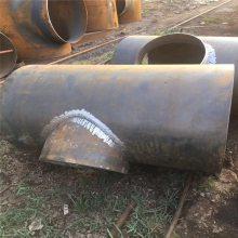 友瑞牌污水处理排水三通DN1600 焊接大小头 批发探伤焊钢制管件