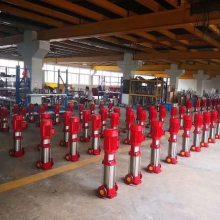 供应 XBD5.0/20G-GDL 15KW 上海江洋 消火栓泵 喷淋泵 消防水泵 铸铁