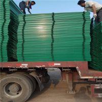 公园防护网 高速公路围栏 铁丝网围墙