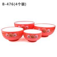 厂家批发 厨房用品塑料汤碗 带盖保鲜碗套装 温馨水晶碗四个装