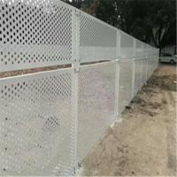 铝合金圆孔板制作@北京公园围挡板@成都瓷砖冲孔网