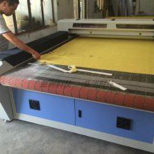 益洲科技沙发智能裁剪机YZ-1630激光裁床质保三年