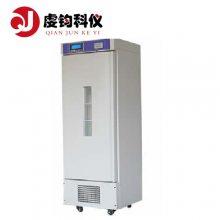【上海虔钧】HWS-1000智能恒温恒湿培养箱 适用于环境保护、卫生防疫、药检、农畜、水产等