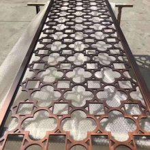 钛金不锈钢隔断订制,订制钛金花格