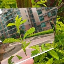 塑料亚克力板材 挤压成透明片 加工定制亚克力镜片