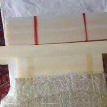 切纸刀胶垫条_切纸机刀条_各种规格切纸机胶条