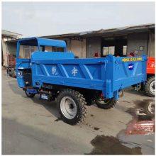 可订制农用混凝土运输工程三马车 云南曲靖柴油三轮车 大容量