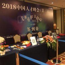 福州启动仪式策划与执行、福州活动路演策划与执行、福州周年庆策划与执行