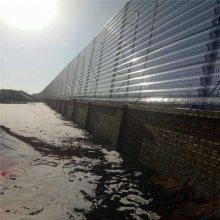 三峰型防风抑尘网 蓝色挡风抑尘墙 钢性防风网