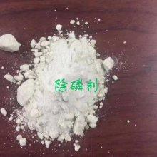 济南现货供应COD去除剂 氨氮去除剂 除磷剂