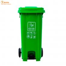 垃圾桶厂家 100L120升户外加厚240L翻盖分类环卫垃圾桶 小区市政塑料垃圾桶