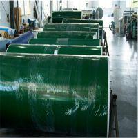 上海pvc输送带卷料加工