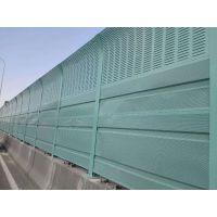 辽宁金标彩钢板声屏障制造商