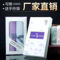 厂家直销断档竹纤维毛巾 2条礼盒装面巾套装定制企业礼品logo 商务馈赠礼品套装订做
