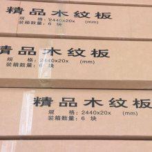 诺德北京木纹纤维水泥板厂家供应