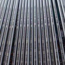 SUS304衛生級不銹鋼焊管和不銹鋼工業焊管有啥不一樣