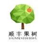 长丰县顺丰果树种植专业合作社