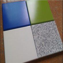 厂家供应铝单板 收口铝单板 铝单板厚度