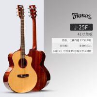 J-25F【楚门吉他】Trumon吉他D-25北美西提卡云杉单板D-25C桃花芯木一级代理
