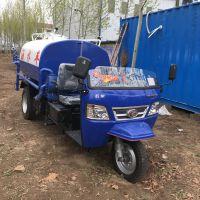 洒水车环卫车 工地园林小型喷洒车 新款三轮洒水车