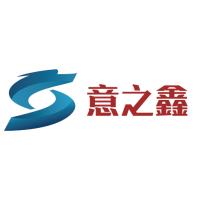 广东意之鑫不锈钢有限公司