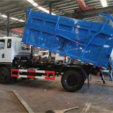 环保全密封污泥自卸车 密闭式10立方10吨污泥专用车报价说明