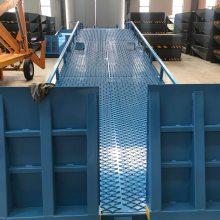 石家庄现货供应8吨移动式登车桥 叉车辅助过桥 货柜登车桥 仓库大吨位装卸货辅助工具