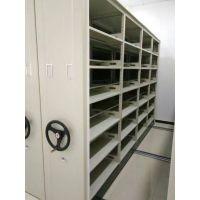 供应渭南图书密集柜订制