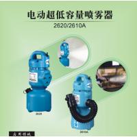 隆瑞2620电动低容量喷雾器 超微粒雾化消毒机杀虫机雾化器打药机
