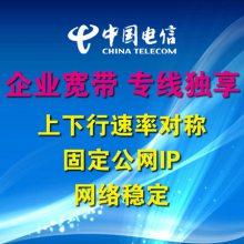 成都电信商务光纤安装,企业光纤安装,电信临时专线光纤网络安装