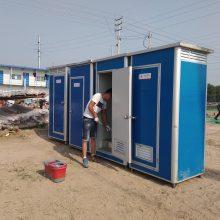 出租销售工地厕所公园厕所户外活动厕所