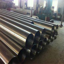 441不锈钢管 441不锈钢焊管 汽车消声器不锈钢管 保扩口 旋压