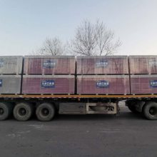 北京市宏科伟业商贸有限公司