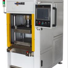 厂家直供TY505F-200数控热压机 复合材料热压成型机 可非标定制