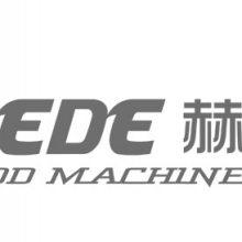 山东赫德食品机械有限公司