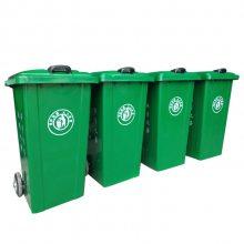 采购80L100L240L镀锌垃圾桶钢板铁质塑漆烤漆户外环保垃圾桶