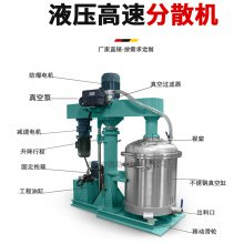 上海真空分散机厂家 彩砂美缝剂填缝剂搅拌机