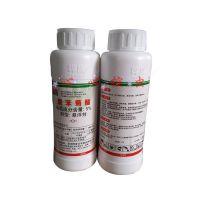 晔康联苯菊酯悬浮剂白蚁药防杀虫剂装修地板提前预防治可持效10年