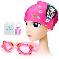 儿童泳镜 男童女童泳镜泳帽套装 中大童宝宝高清防雾防水游泳眼镜