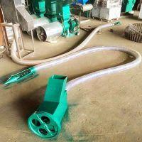 工地沙子软管吸料机 大米小米装车抽粮机 家用便携式吸粮机