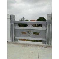 石栏板-石雕栏杆厂家--金玉石雕