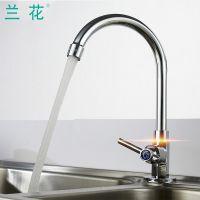 兰花卫浴 单冷快开全铜厨房健康饮用水龙头 厂家批发直销 LH8821