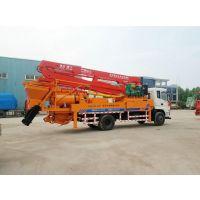 30米泵车 混凝土搅拌一体输送搅拌机 厂家直销 修改