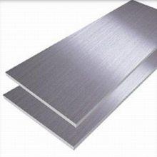 201不锈钢板多少钱一公斤-供应太钢201不锈钢板-无锡厂家求精集团