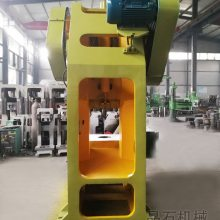 山东台式冲床型号 南京晶石机械设备供应