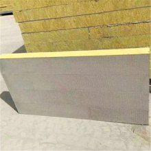 国标外墙屋面憎水保温岩棉板 高密度阻燃防火 吸音玄武岩棉板 岩棉复合板