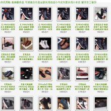 PRADA普拉达高仿男鞋厂家鞋厂实体店微信