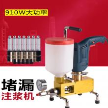 防水堵料灌浆机 小型高压注浆机现货供应