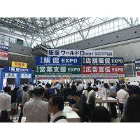 2019日本礼品杂货展览及日用百货展览会