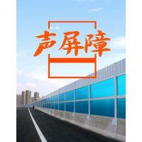 四川公路隔音墙厂家市政道路隔音屏钿汇鑫品牌成都二环高架桥玻璃钢声屏障施工现场